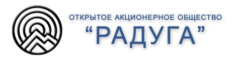 АО Радуга. Владикавказ. Северная Осетия